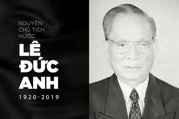 各国领导就原越南国家主席黎德英逝世向越南领导人致唁电和慰问函 hinh anh 1