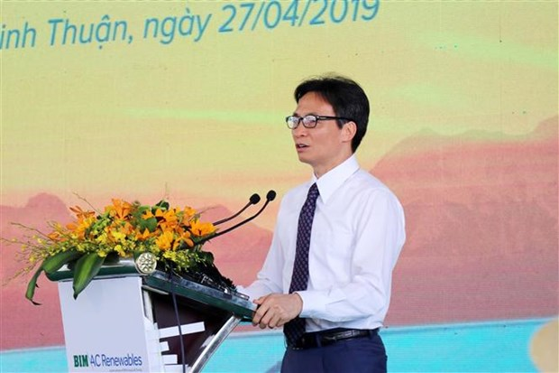 东南亚规模最大的太阳能发电厂和可再生能源综合项目正式落成 hinh anh 1