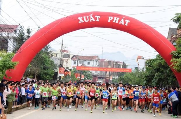 河江省:1000多名运动员参加国际马拉松长跑 hinh anh 1