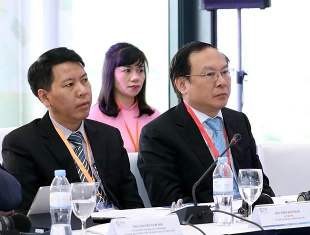 越南私营经济论坛:有效利用CPTPP机遇 主动迎接挑战 hinh anh 2