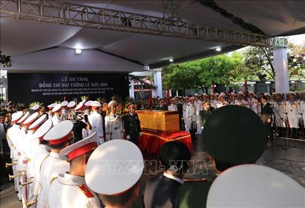 原国家主席黎德英大将安葬仪式在胡志明市陵园举行 hinh anh 2
