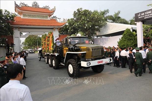 原国家主席黎德英大将安葬仪式在胡志明市陵园举行 hinh anh 1