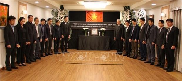 原越南国家主席黎德英大将吊唁仪式在世界多国举行 hinh anh 1
