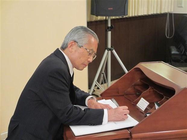 越南驻日本大使馆为黎德英同志举行吊唁仪式 hinh anh 2