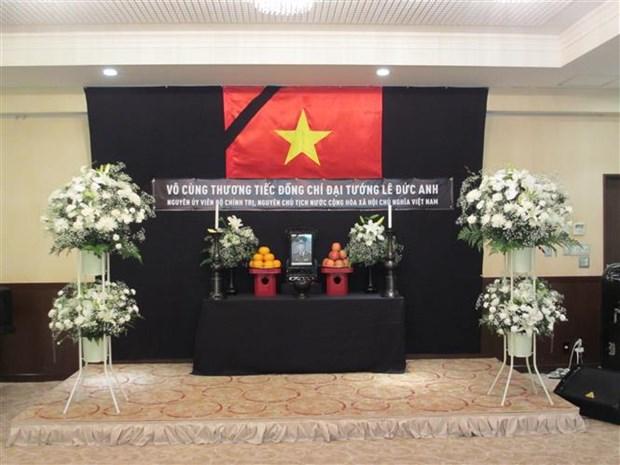 越南驻日本大使馆为黎德英同志举行吊唁仪式 hinh anh 1