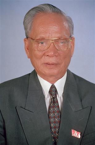 原国家主席黎德英大将治丧委员会及其家属致答谢辞 hinh anh 1