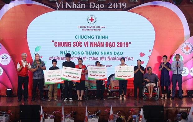 """河内市力争在2019年""""人道主义行动月""""内向7千至1万人次提供援助 hinh anh 2"""