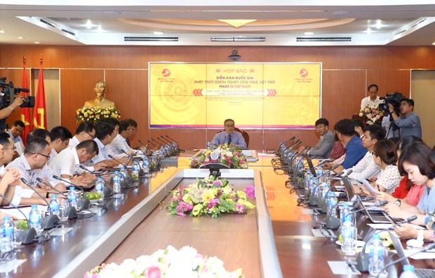 越南将首次举行国家科技企业发展论坛 hinh anh 2