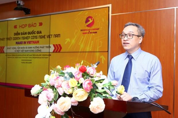 越南将首次举行国家科技企业发展论坛 hinh anh 1