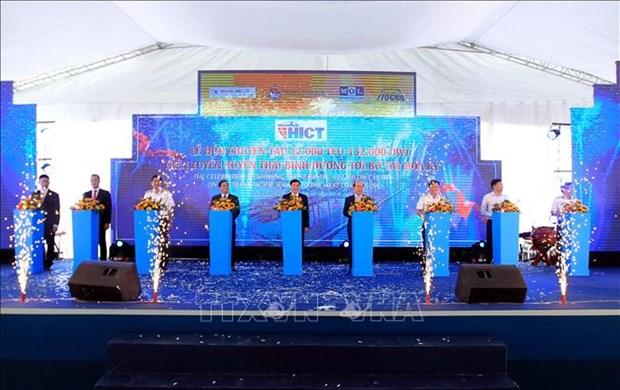 海防新港国际集装箱港迎来首艘集装箱船 hinh anh 1