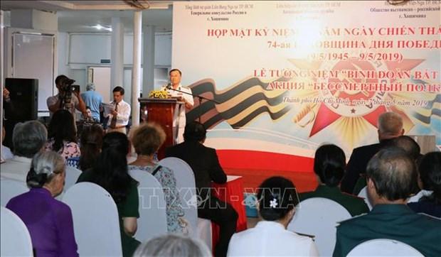 胡志明市举行反法西斯战争胜利74周年纪念见面会 hinh anh 1