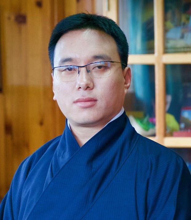 不丹国家委员会主席即将对越南进行正式访问 hinh anh 1