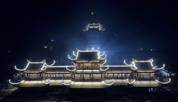2019年联合国佛诞大典系列文化活动开幕式在河南省举行 hinh anh 2
