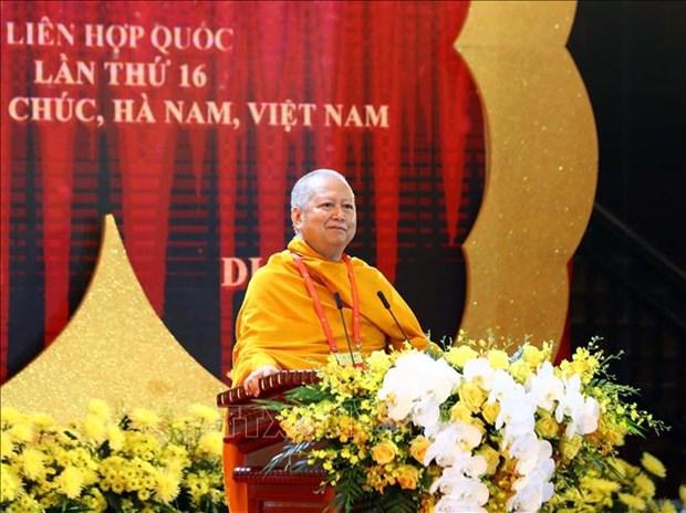 2019年联合国卫塞节在越南河南省三祝寺隆重开幕 hinh anh 4