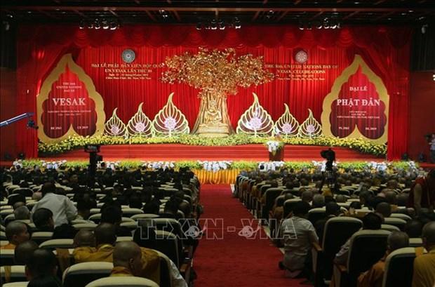 2019年联合国卫塞节在越南河南省三祝寺隆重开幕 hinh anh 1