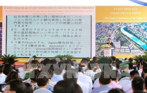 海防市外商投资项目642个 日本投资项目最多 hinh anh 2