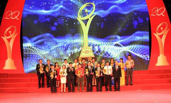 75家越南企业荣获国家质量奖 hinh anh 1