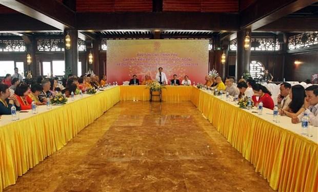 越南政府宗教委员会主任武战胜会见韩国佛教代表团 hinh anh 2