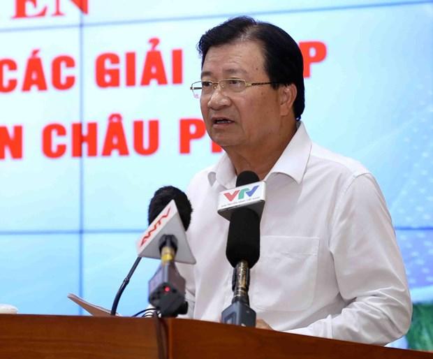政府副总理郑廷勇:努力打赢非洲猪瘟防控工作 hinh anh 2