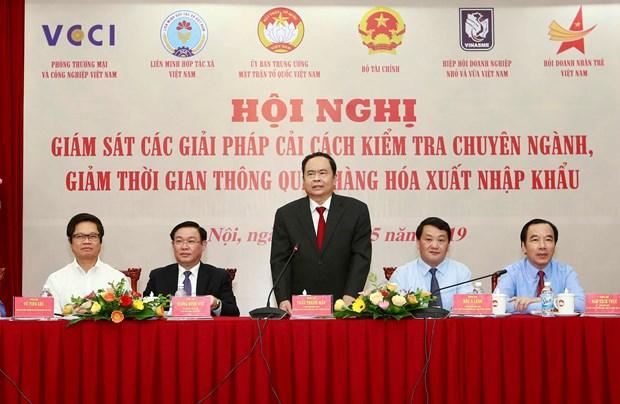越南政府将开展一门式服务机制视为区域贸易合作的重点任务 hinh anh 2