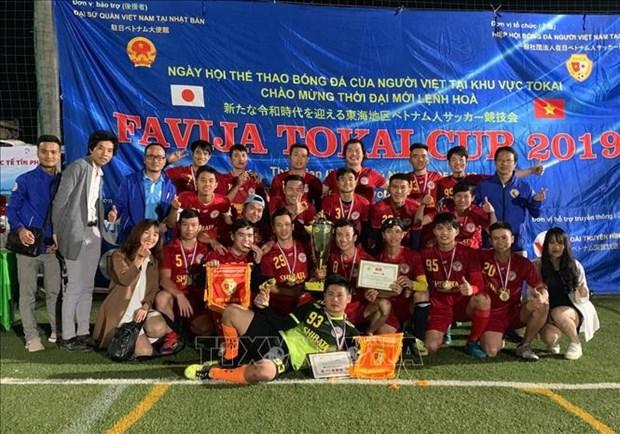 旅居日本越南人足球锦标赛吸引32支球队参赛 hinh anh 1
