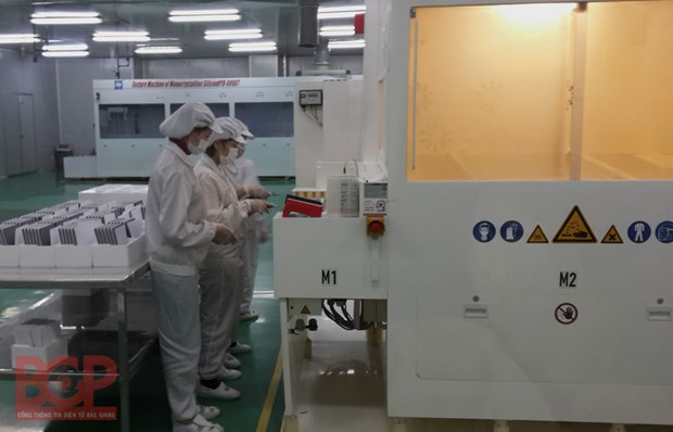 北江省制定2019-2030阶段节能计划 hinh anh 1