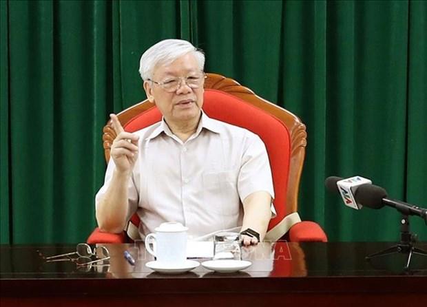 越共中央总书记、国家主席阮富仲主持召开领导骨干会议 hinh anh 2