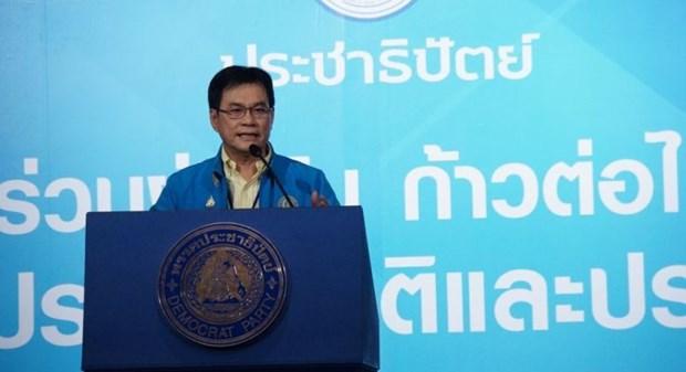 朱林·拉萨纳维席担任泰国民主党新党魁 hinh anh 1