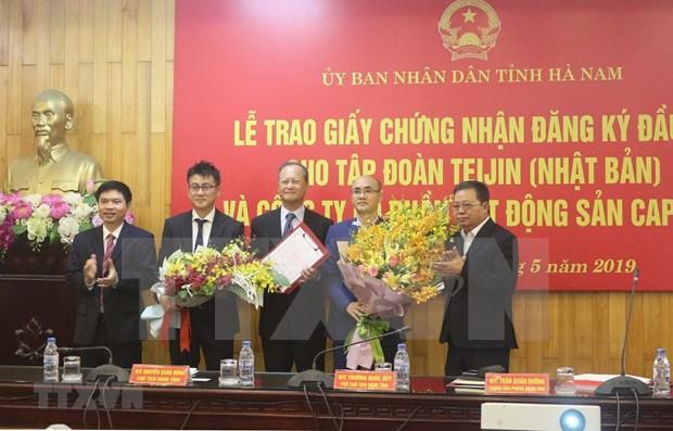 河南省两大投资项目获得投资许可证 hinh anh 1