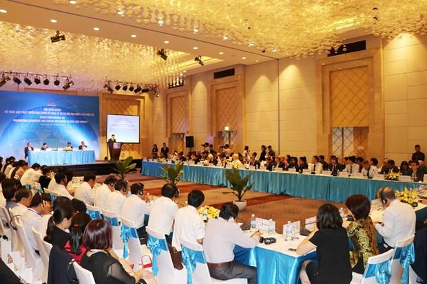 亚欧会议:促进经济与社会包容性增长 hinh anh 1