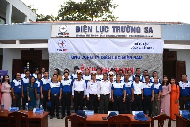 越南电力集团(EVN)确保长沙群岛各岛屿的供电稳定 hinh anh 1