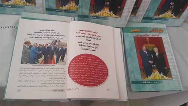 胡志明主席诞辰129周年纪念活动在埃及举行 hinh anh 3