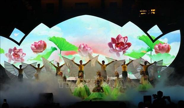 """""""神圣莲花""""大型音乐会在胡志明市举行 hinh anh 1"""