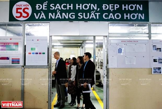 """""""五常法""""运用有助提升越南企业的劳动效率 hinh anh 2"""