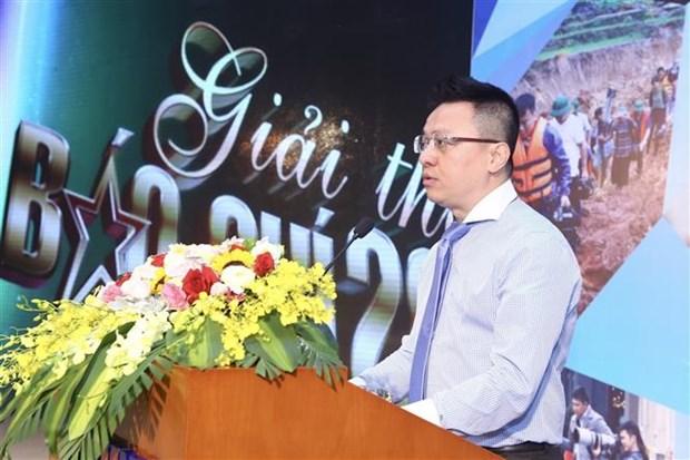 2018年越通社新闻奖颁奖仪式在河内举行 hinh anh 1
