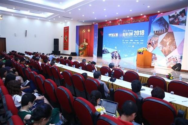 2018年越通社新闻奖颁奖仪式在河内举行 hinh anh 2