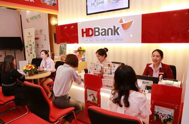 越南多家银行把重点放在零售业务 hinh anh 1