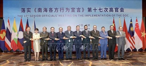 落实《东海各方行为宣言》第十七次高官会在中国举行 hinh anh 1
