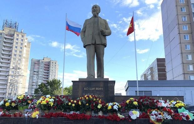 俄罗斯以胡志明主席名字命名之地 hinh anh 1