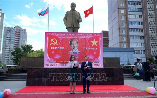 纪念胡志明主席诞辰129周年活动在世界多个国家举行 hinh anh 1