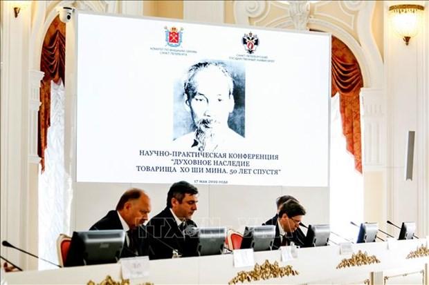 胡志明市精神遗嘱研讨会在俄罗斯圣彼得堡市举行 hinh anh 2
