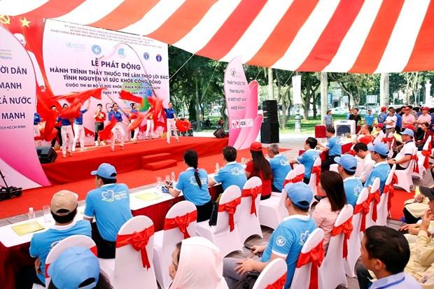 越南青年医生为社区医疗卫生提供志愿服务 hinh anh 1