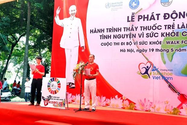 越南青年医生为社区医疗卫生提供志愿服务 hinh anh 2