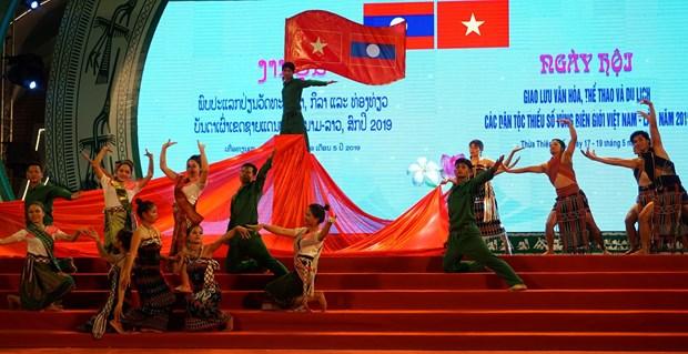 越老边境地区少数民族同胞文化体育与旅游节落下帷幕 hinh anh 2