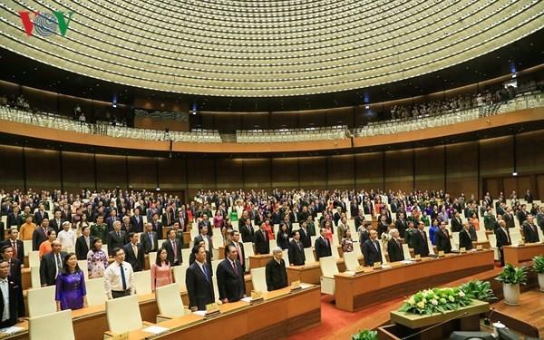 越南第14届国会第7次会议:首次运作电子国会 hinh anh 1