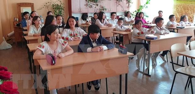 越南语奥林匹克竞赛首次在乌克兰举行 hinh anh 1