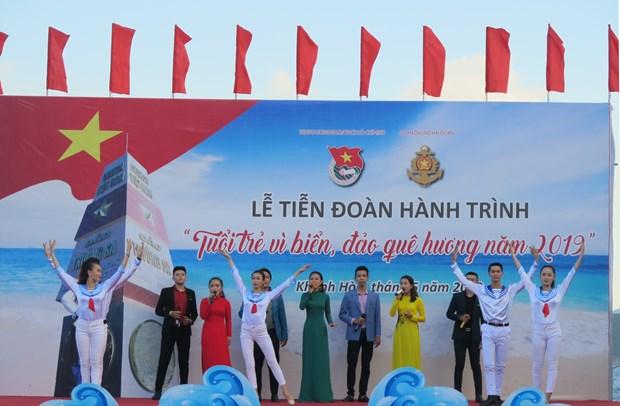 """""""2019年青年致力于家乡海洋岛屿""""活动出征仪式在庆和省举行 hinh anh 1"""