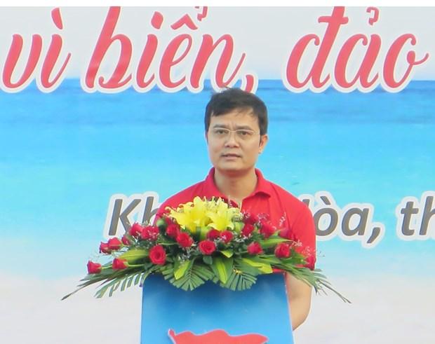 """""""2019年青年致力于家乡海洋岛屿""""活动出征仪式在庆和省举行 hinh anh 2"""