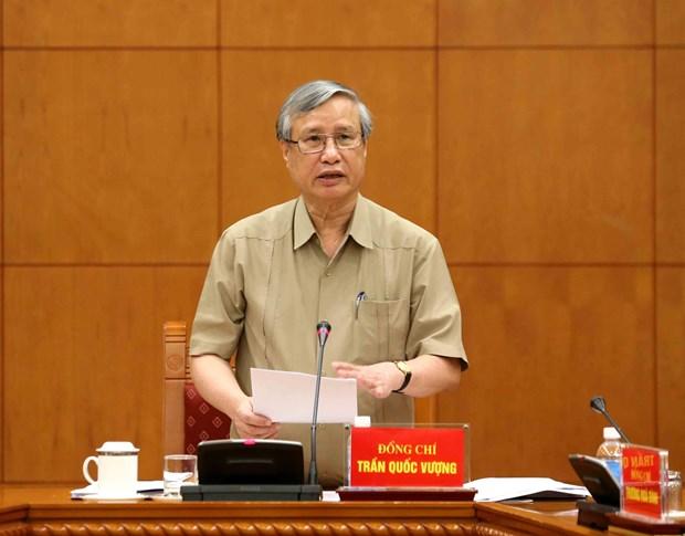 越共中央反腐败指导委员会:力争2019年底前结束对28起腐败案的调查 hinh anh 1