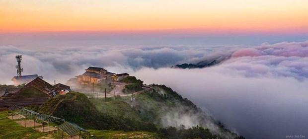 母山国家级旅游区总体规划方案获批 hinh anh 1